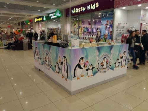 Остров Счастливый пингвин