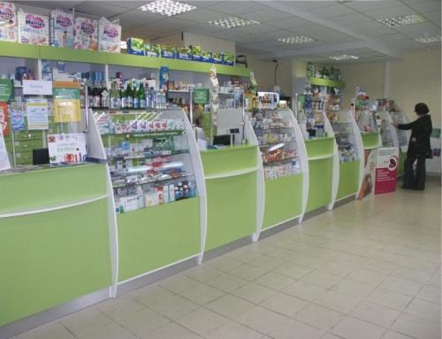 Аптеки закрытой формы торговли