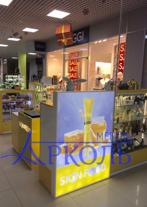 Остров Skin food Москва