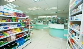 Аптеки открытой формы торговли