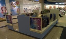 Торговые острова одежды